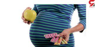 مصرف ویتامین آ در بارداری - پزشکی طب لاین -  مصرف ویتامین آ