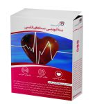 صداهای قلبی - پکیج های پزشکی - سوفل قلب - صداهای قلبی