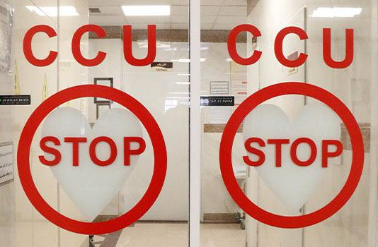 متخصص قلب - ccu - بخش بیماران قلبی - پزشکی - مراقبت ویژه